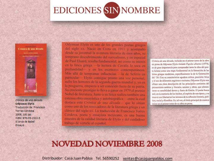 Novedades noviembre 2008
