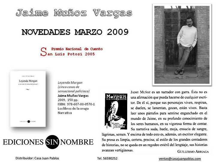 Novedades marzo 2009